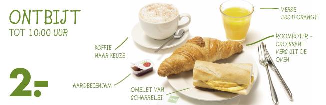 Завтрак в HEMA