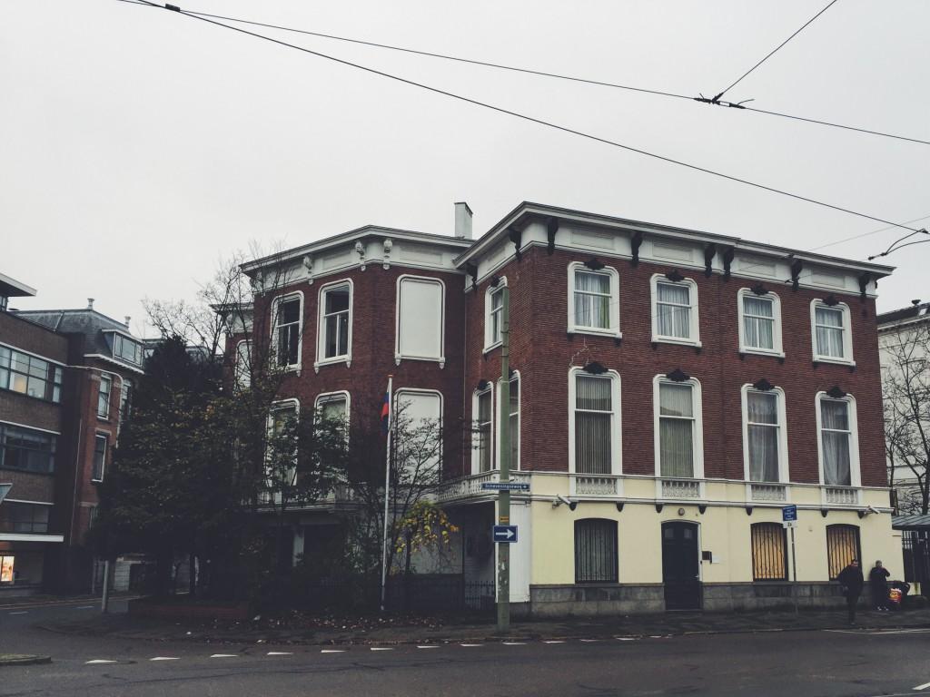 Консульский отдел Посольства РФ в Гааге